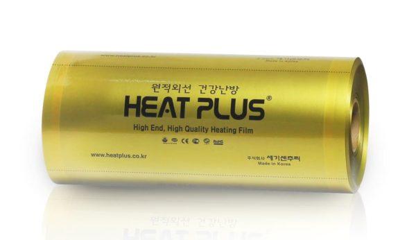 Heat-plu-405-110-gold-3